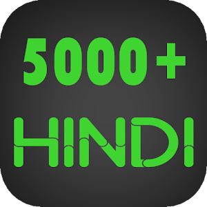 5000+ Hindi Whatsapp Status