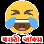 Marathi Jokes - Hasvanuk APK for Ubuntu