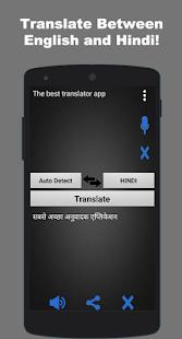 App Multi Language Translator Free APK for Kindle