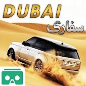 APK Game VR Dubai Desert Safari Drift for BB, BlackBerry