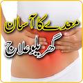 Maiday Ka Ilaaj - Stomach Pro APK for Bluestacks