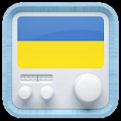 Radio Ukraine 2017 APK for Ubuntu