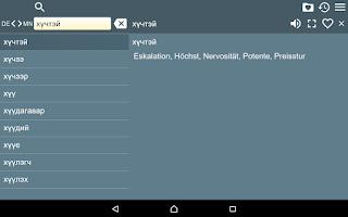 Screenshot of German Mongolian Dictionary+