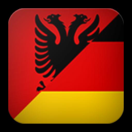 Mëso Gjermanisht (app)
