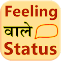 Feeling wale status APK for Bluestacks