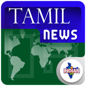 Download Tamil Daily News Latest Tamil Epaper Magazines Hub For PC Windows and Mac