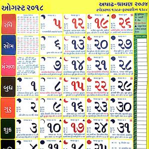 Gujarati Calendar 2018 Panchang 2018 Android Apps On