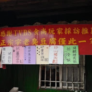 【台北】黃金海岸活蝦之家