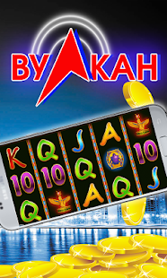 Game Слоты и игровые автоматы apk for kindle fire