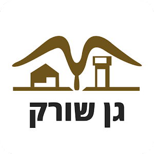 Download גן שורק for Windows Phone