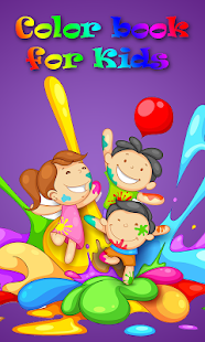 Color book for kids - screenshot