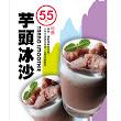 叮哥茶飲(台東中興店)