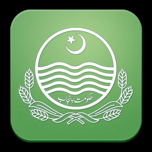Vaccination Center Finder (app)