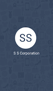 S S Corporation - screenshot