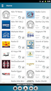 Egypt Radio - screenshot