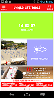 Screenshot of UNIQLOアプリ