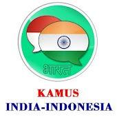 Kamus India Indonesia APK for Blackberry