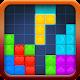 Block Puzzle PopStar
