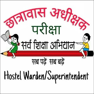 Download Hostel Warden Exam For PC Windows and Mac