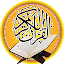 Holy Quran For Read