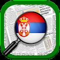 Android aplikacija vesti Србија