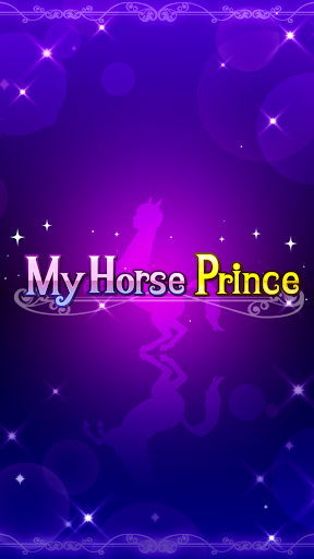 My Horse Prince For PC