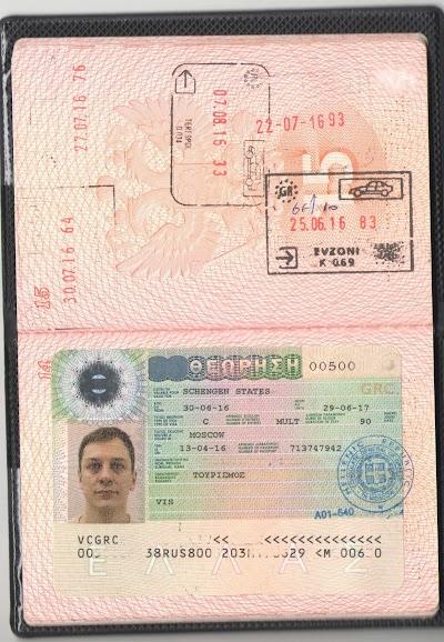Как сделать визу в грецию в спб 728