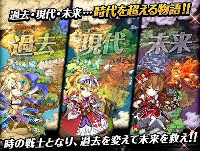 Game ローグライクRPG ブレイブリーゲート APK for Kindle