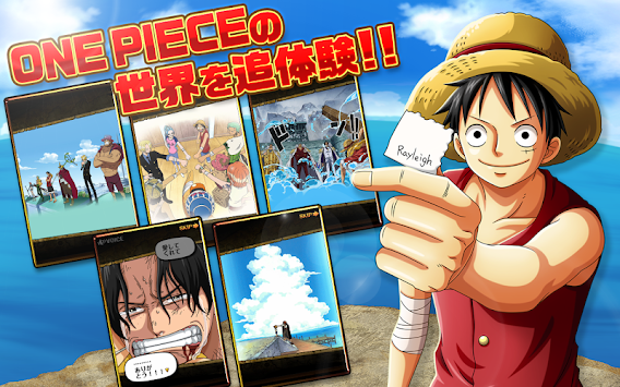 one piece Treasure Cruise apk screenshot
