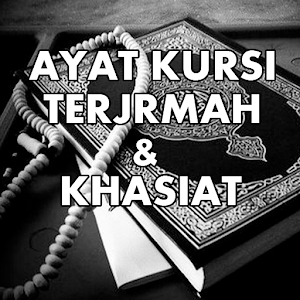 Download Download Ayat Kursi for PC on Windows and Mac for Windows Phone