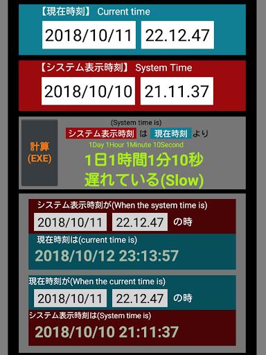 Time correction screenshot 2