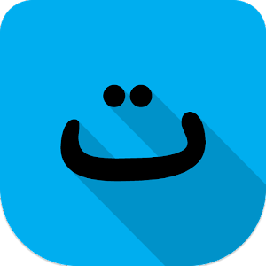 Arabic Turkish Dictionary For PC / Windows 7/8/10 / Mac – Free Download