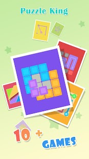 Puzzle King - Puzzle Games Collection for pc