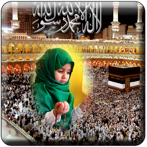 Download free Islamic Photo Frames for PC on Windows and Mac