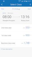 Screenshot of Ctrip - Hotels,Flights,Trains