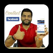 Technical Guruji Contact