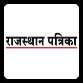 Rajasthan Patrika Hindi News APK for Bluestacks