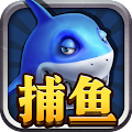 Game 捕鱼电玩达人--游戏厅街机必备 apk for kindle fire