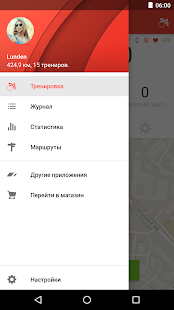 Runtastic Road Bike PRO GPS Screenshot