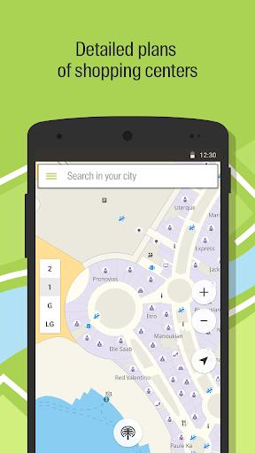 2GIS: directory & navigator screenshot 5