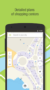 App 2GIS: directory & navigator APK for Windows Phone