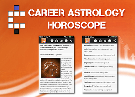 Career Horoscope 2016 - screenshot