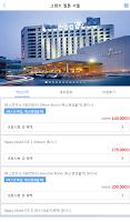 Screenshot of 호텔엔조이-호텔, 콘도, 리조트, 펜션, 당일 예약