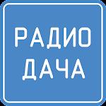 Радио Дача Icon