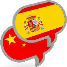 Chinese Spanish Translator Pro