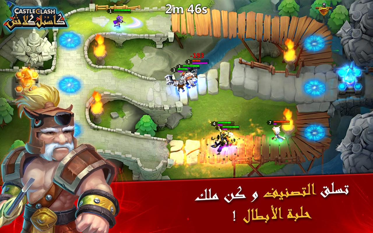 Castle clash : أساطير الدمار Screenshot 3