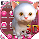 3D White Kitty Animation Theme With Live Wallpaper APK