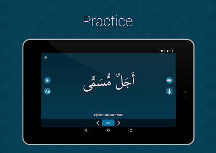 how to download quran to your phone