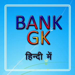 BANK PO CLERK Railway EXAM GK