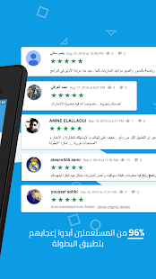 App البطولة ⚽ Elbotola APK for Windows Phone